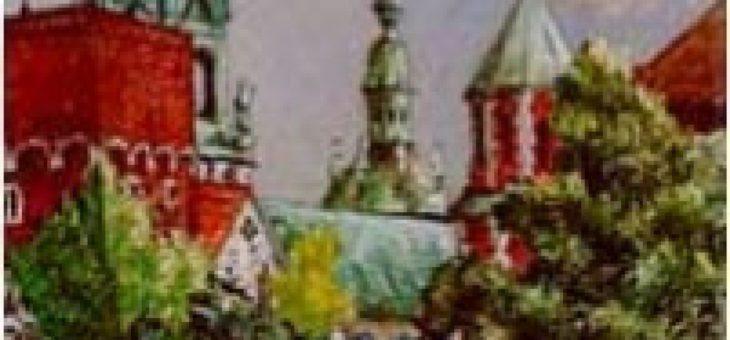 """""""Kocham swoje miasto – zabytki kultury mojego miasta"""""""