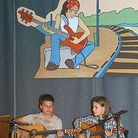 gitara13