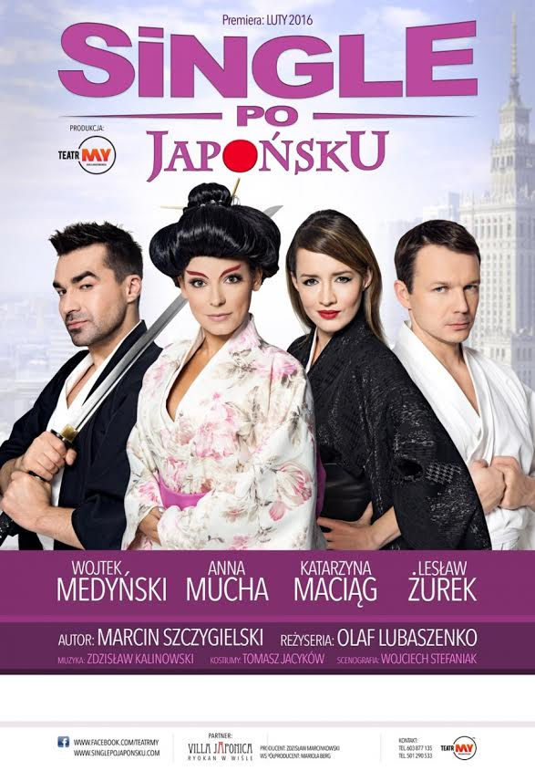 single po japońsku plakat